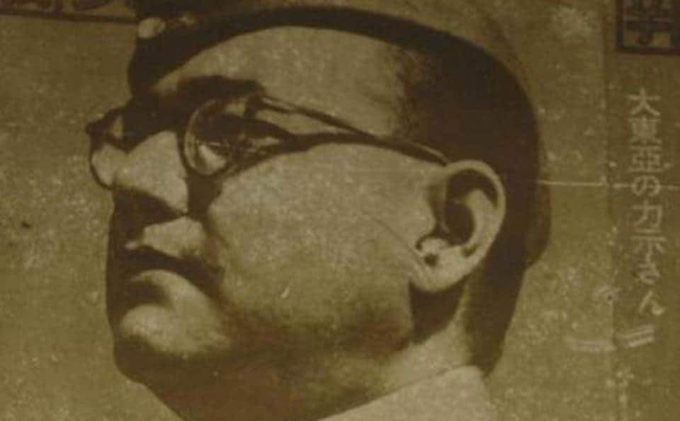 Netaji,Subhash Chandra Bose,Bose