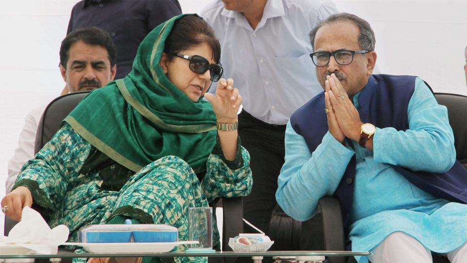 Nirmal Singh,Kashmir,People's Democratic Party