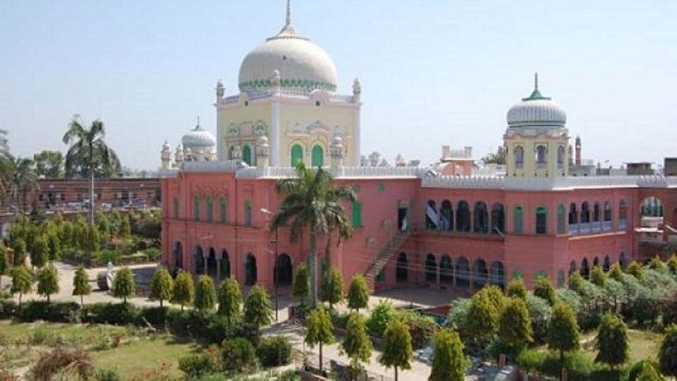 File photo of Glocal University in Saharanpur.