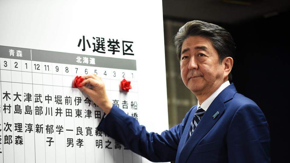 Shinzo Abe,Japanese PM,Japan snap polls