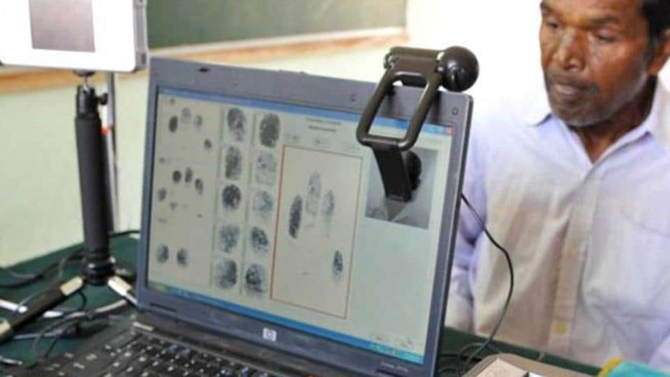 UIDAI,UIDAI security,Biometric
