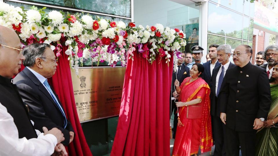 Sushma Swaraj,Dhaka,Indian High Commission