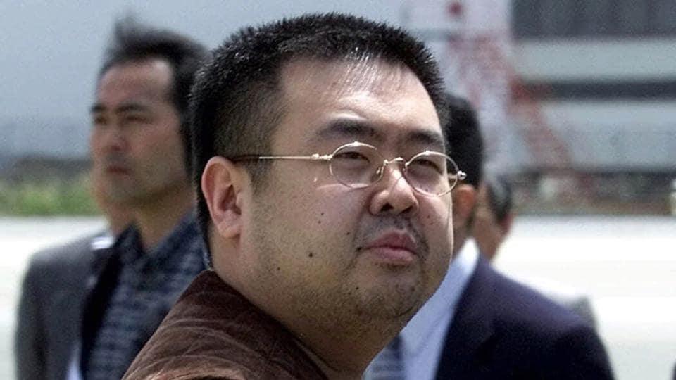 Kim jong un,Kim Jong nam,Murder