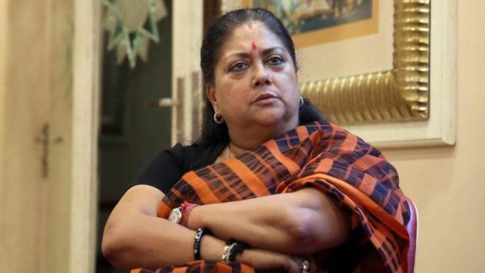 The restriction on journalism is Vasundhara Raje's unique innovation. Maharashtra, which has similar provisions barring investigation/prosecution without sanction, has not imposed upon journalistic freedom.