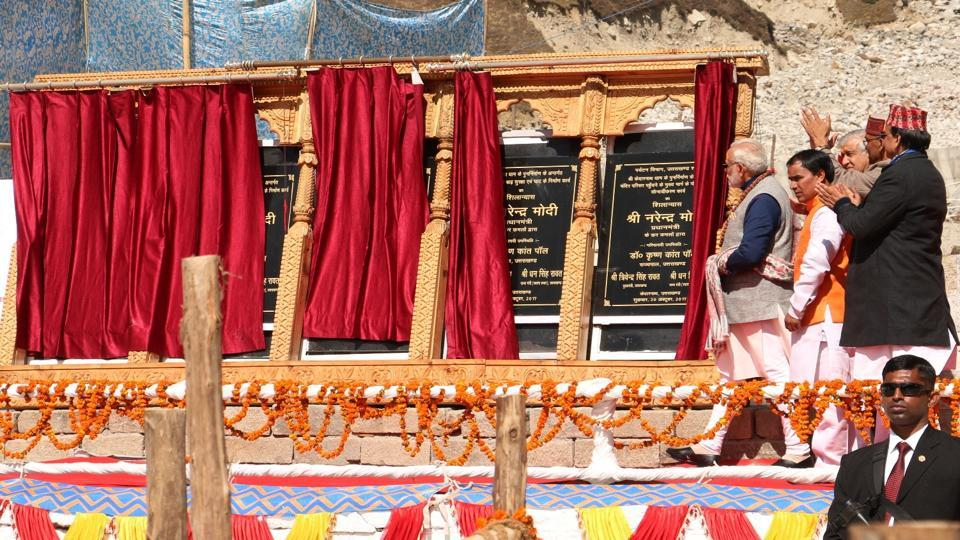 Uttarakhand chief secretary,Satpal Maharaj,S Ramaswamy