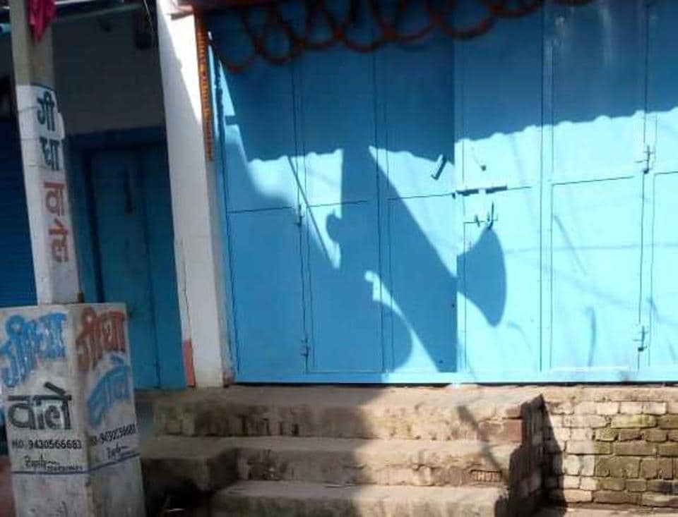 The shop which was attacked by criminals in Rohtas district of Bihar.