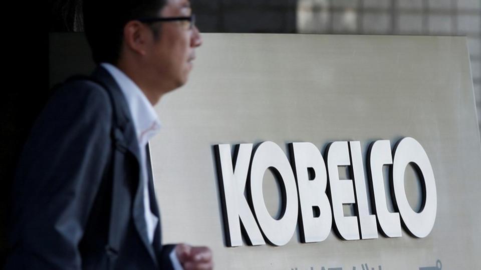 Japan,Kobe Steel,US Department of Justice