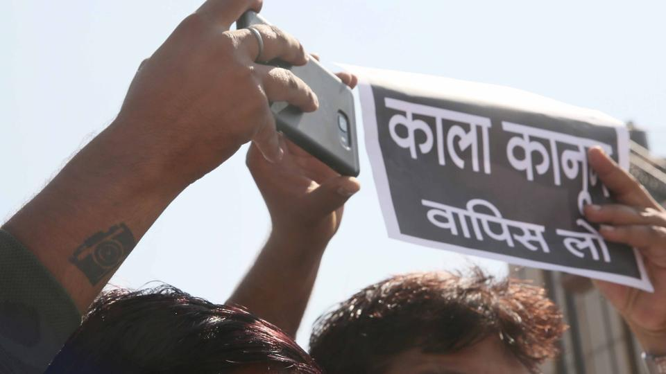 Journalists during a rally by against The Criminal Laws (Rajasthan Amendment) Ordinance, 2017 in Jaipur on Tuesday.