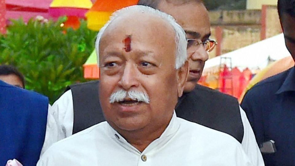 RSS chief,RSS chief Mohan Bhagwat,Mohan Bhagwat