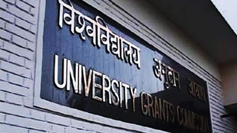 If the standalone institutions fail to comply, UGC will not give any approval to the courses being offered by them.