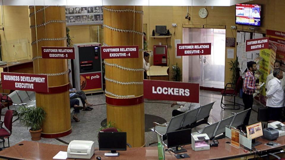 Insides of a Punjab National Bank branch in Mumbai.