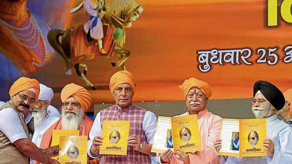 Union home minister Rajnath Singh (centre) and RSS chief Mohan Bhagwat (2nd from right)with other leaders releasing a souvenir at a function organised to mark the 350th birth anniversary of Guru Gobind Singh in New Delhi on Wednesday.