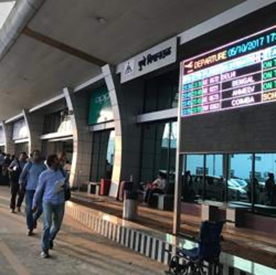 Announcements at Pune Airport for flight arrivals and departures would be stopped to reduce noise pollution at the terminal.