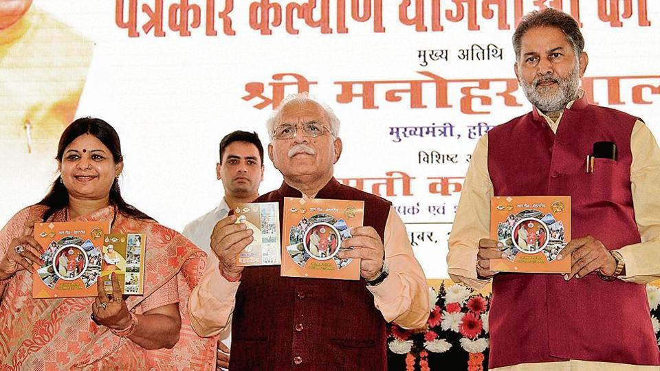 Chief minister Manohar Lal Khattar with education minister Ram Bilas Sharma and women and child development minister Kavita Jain  launching welfare schemes for journalists in Panchkula on Thursday.