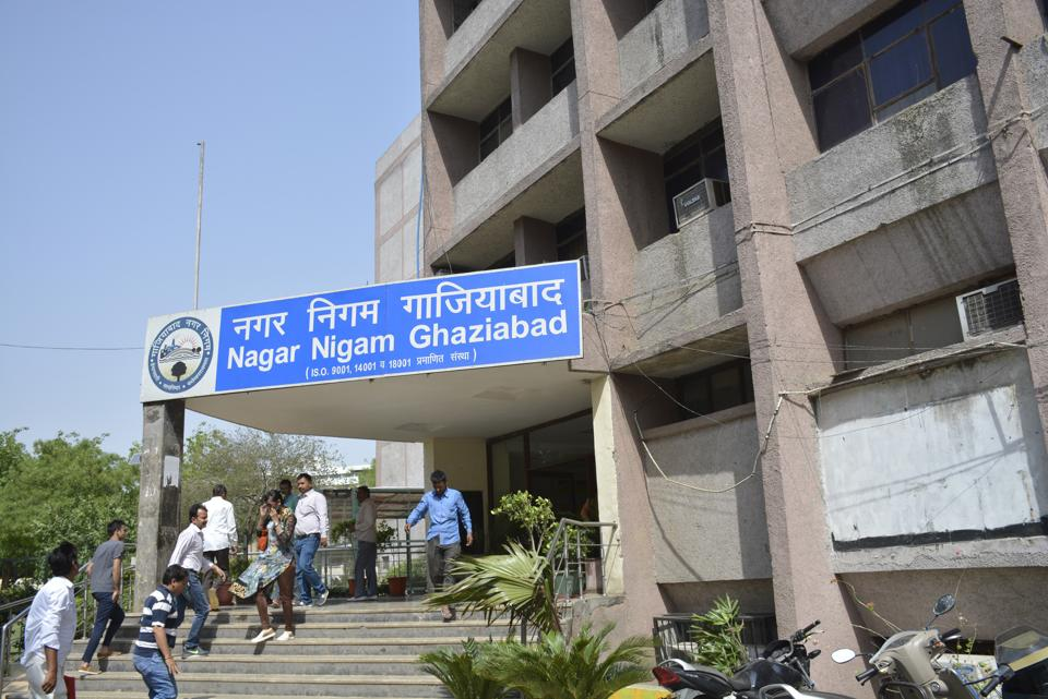 Ghaziabad nagar nigam,Ghaziabad municiapl corporation,mobile biometric devices