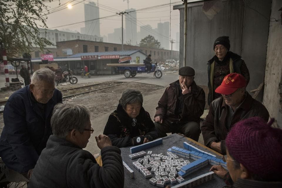 China,hyper-aged society,Ning Xiangdong