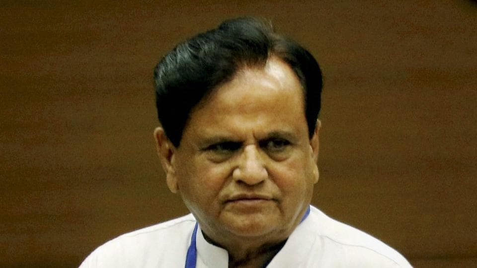 Ahmed Patel,Congress,IS Operative