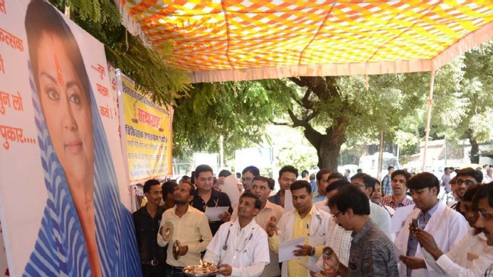 Rajasthan News,Doctors,aarti