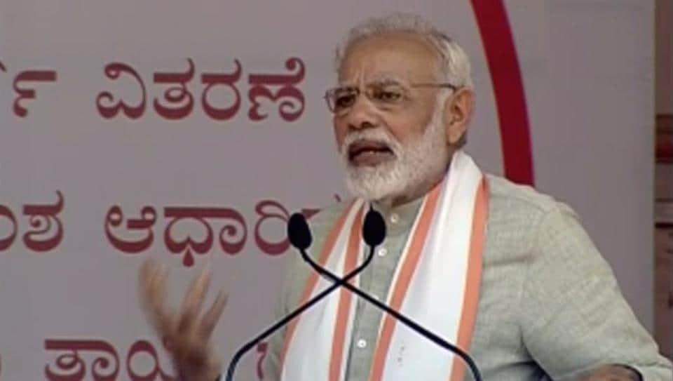 Karnataka,PM Narendra Modi,Ujire