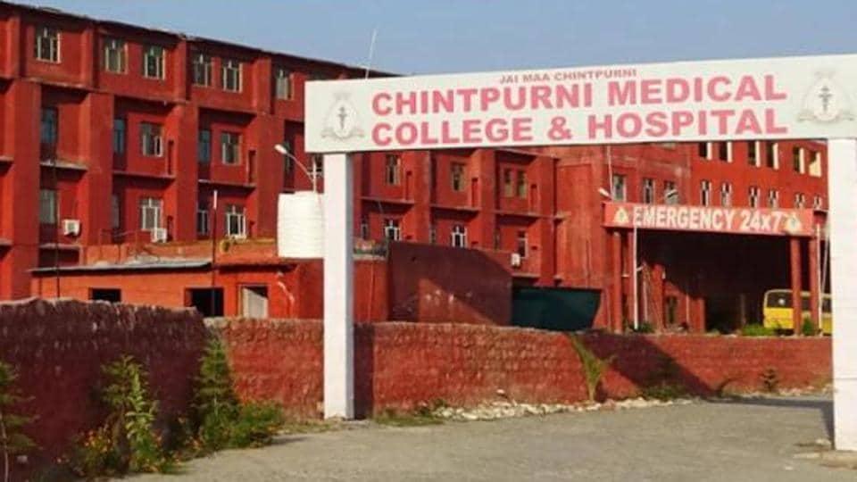 Chintpurni Medical College in Faridkot.