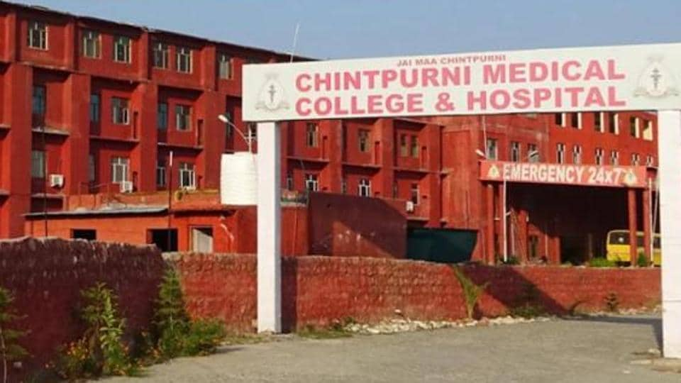 Faridkot news,Chintpurni medical college,Amritsar