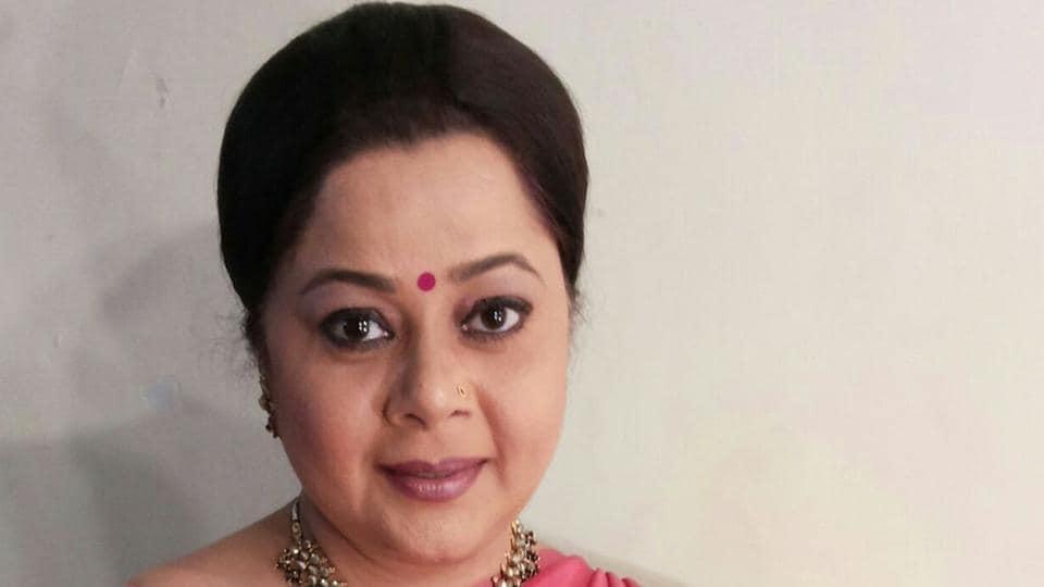 Haasil,Yamini Singh
