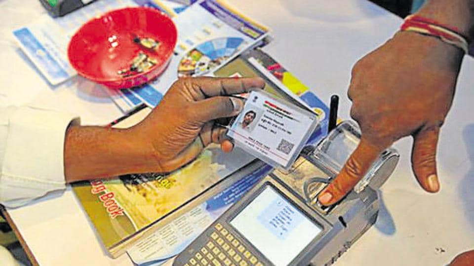 Now, the biometric signature of the designated official will be taken, fortifying the collection process and making it more secure, according to the Unique Identification Authority of India.