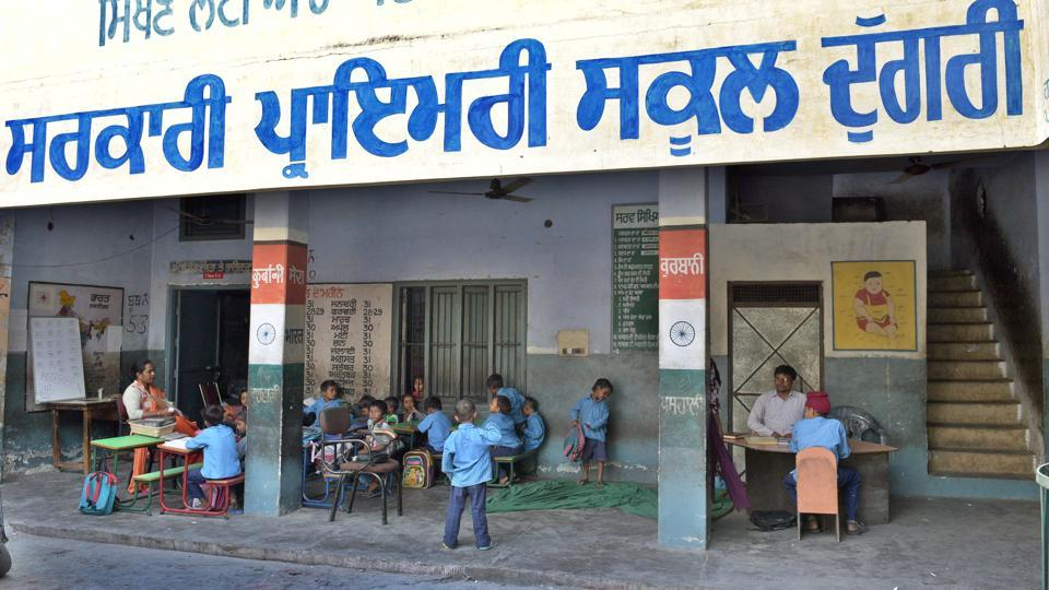 Punjab,Punjab schools,Swachhta test