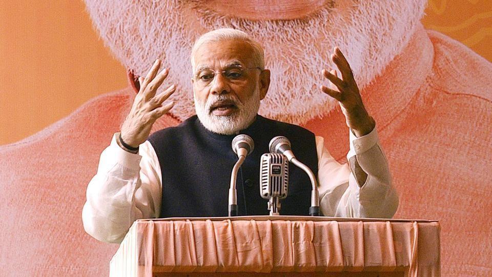 Mann ki Baat,PM Modi,Narendra Modi