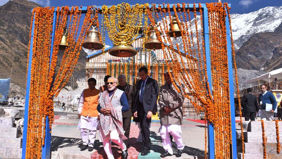Prime Minister Narendra Modi visited to Kedarnath town on October 20.
