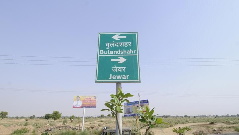 YEIDA,Yamuna Expressway Industrial Development Authority,Noida International airport