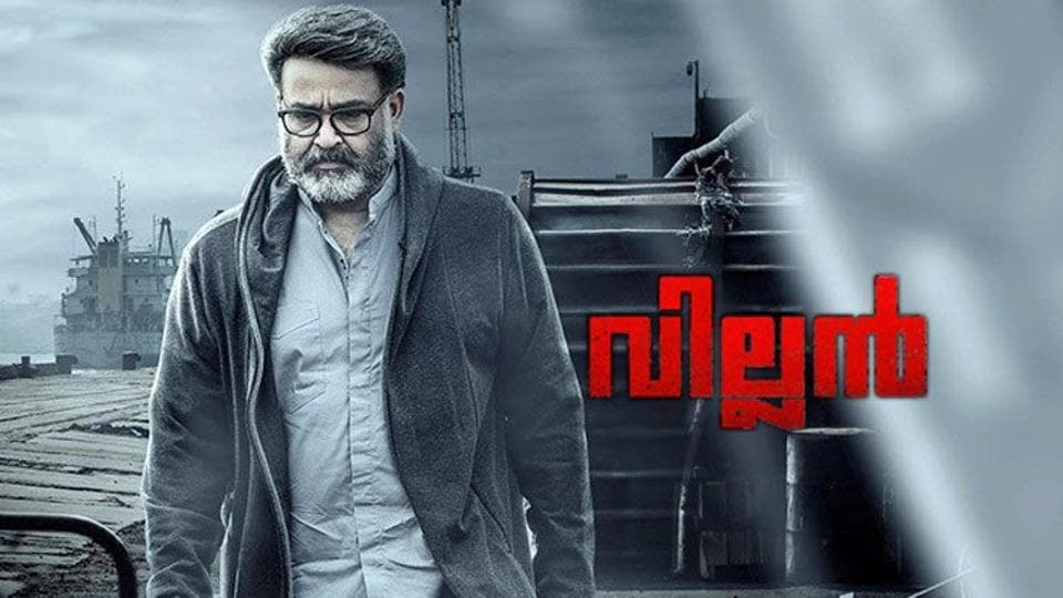 Villain stars Mohanlal and Manju Warrier in pivotal roles.