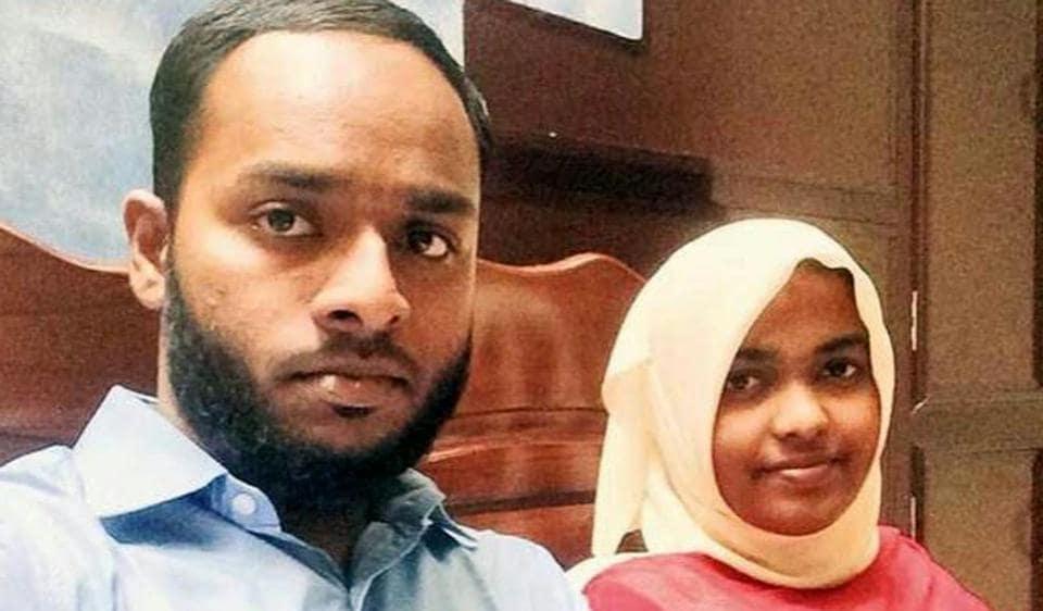 Hadiya,Love jihad,Kerala HC
