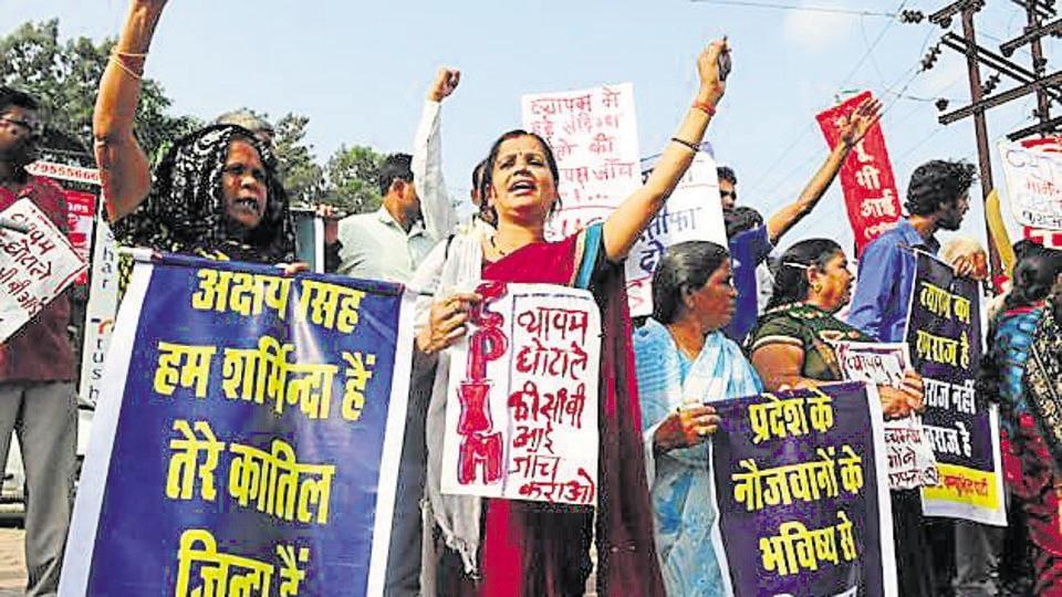 Vyapam scam,Vyapam,CBI chargesheet in Vyapam