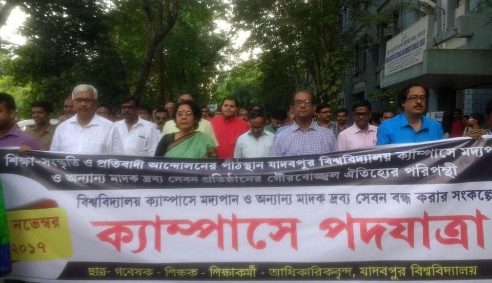 JU VC Suranjan Das (second  from right in front) and teachers at the rally against rising drug abuse and alcoholism among students on campus.