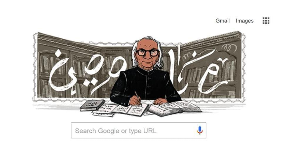 Google Doodle,Abdul Qavi Desnavi,Urdu writer