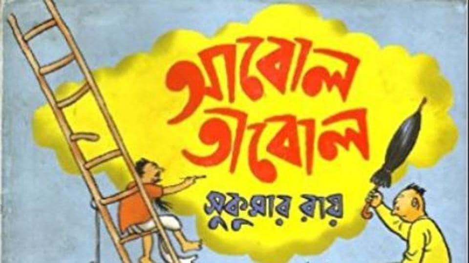 Abol Tabol,Sukumar Ray,Satyajit Ray
