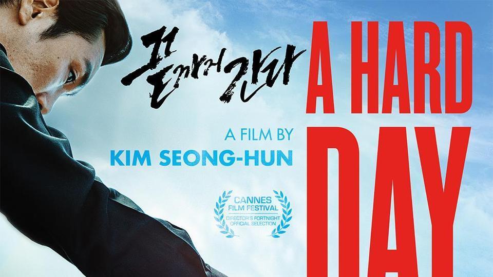 Directed by Kim Seong-hun, the Korean blockbuster is all set for a Hindi remake.