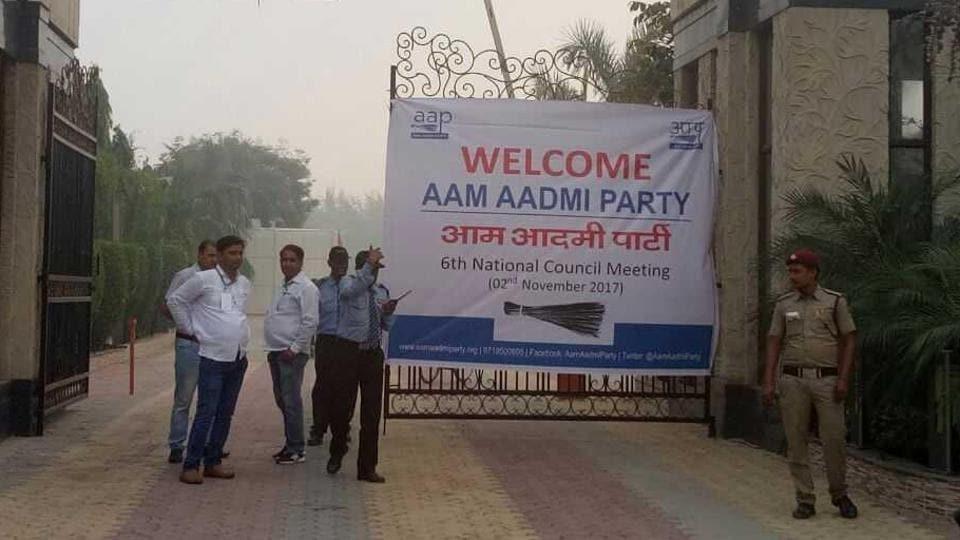 Aam Aadmi Party,Kumar Vishwas,Arvind Kejriwal