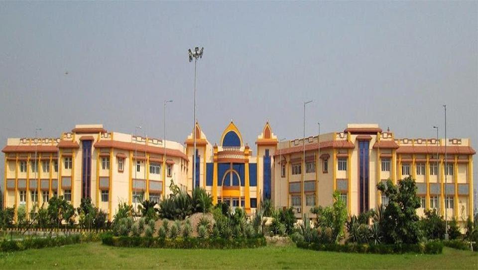 CNLU Patna,Patna university,Judicial services exam