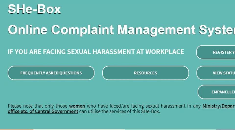 A screenshot of the government's online complaint management system.