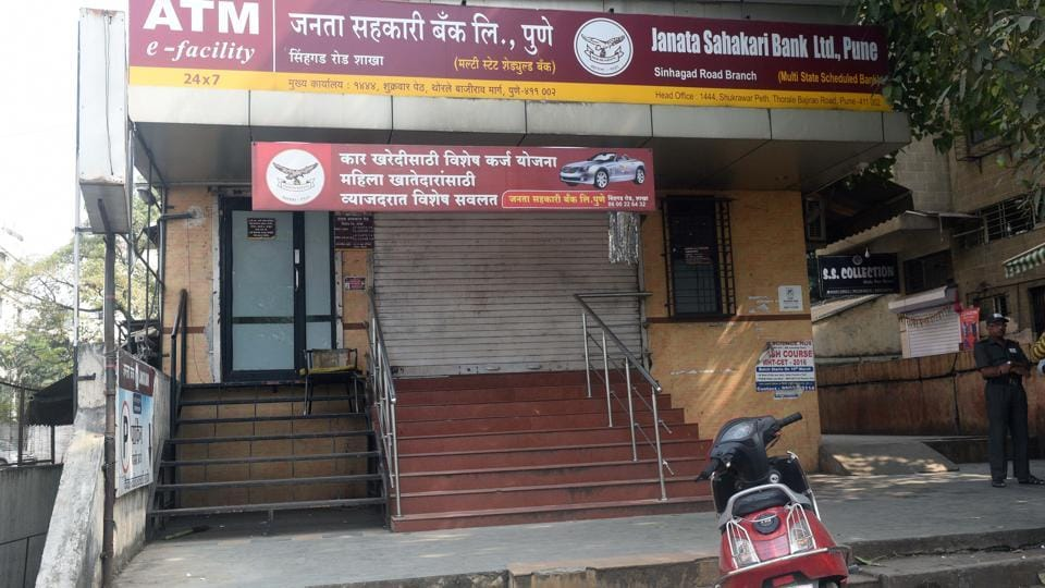 Janata Sahakari,co-op bank,PMC salary account