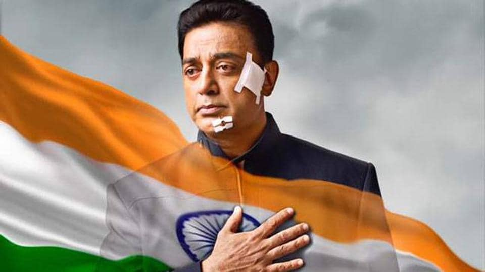 Vishwaroopam 2 trailer to release on Kamal Haasan's birthday