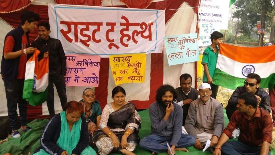 Uttarakhand,AIIMS,hunger strike
