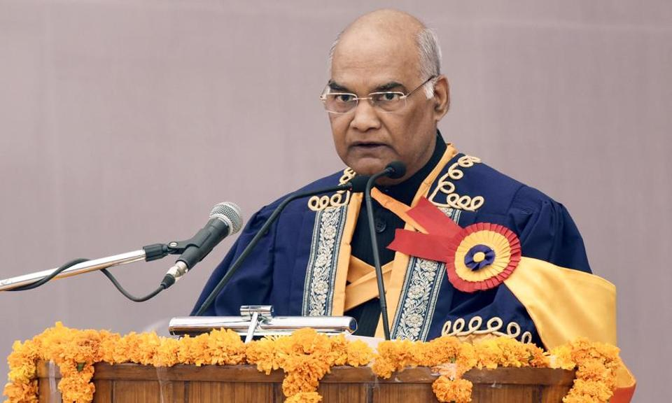 President of India Ram Nath Kovind visits Chhattisgarh