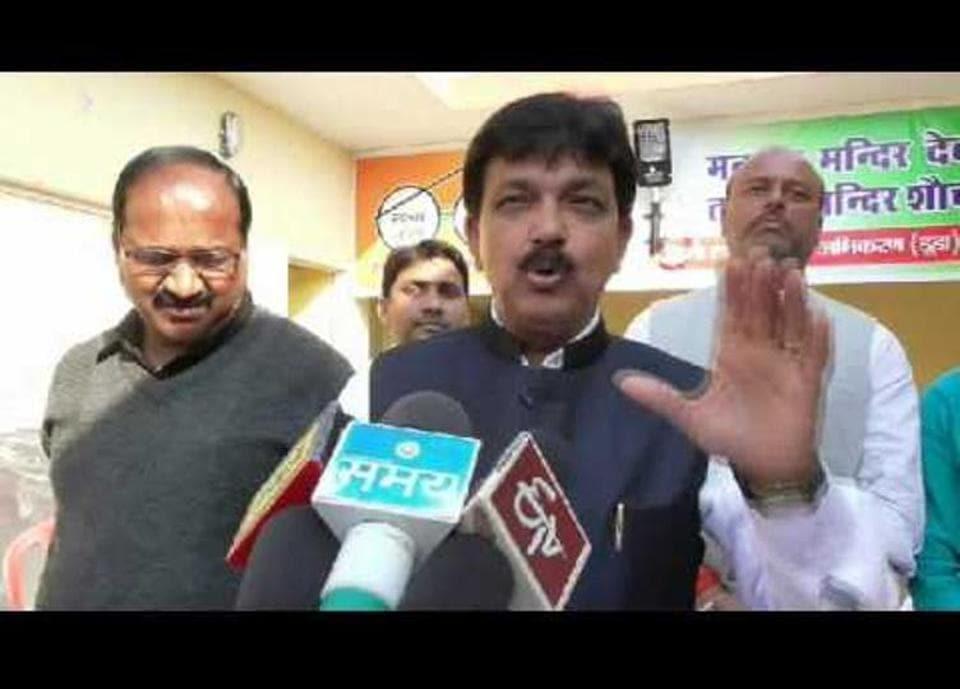 DM Kaimur,Rajeshwar Prasad Singh,I-T liability