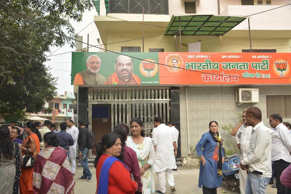 bharatiya janata party,bjp,Ghaziabad municipal corporation elections