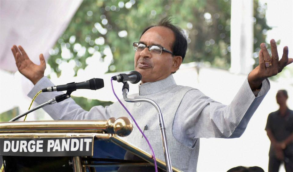 Bhopal: Chief Minister Shivraj Singh Chouhan addresses during Madhya Pradesh Foundation Day programme in Bhopal on Wednesday.