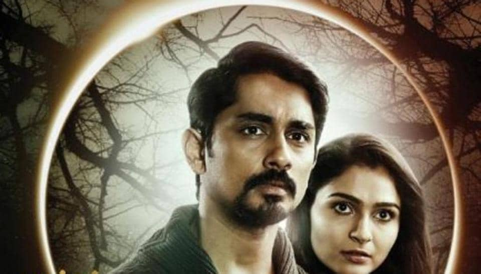 Aval,Siddharth,Aval sequel