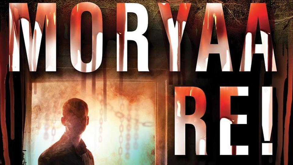 The book  cover of Moryaa Re!